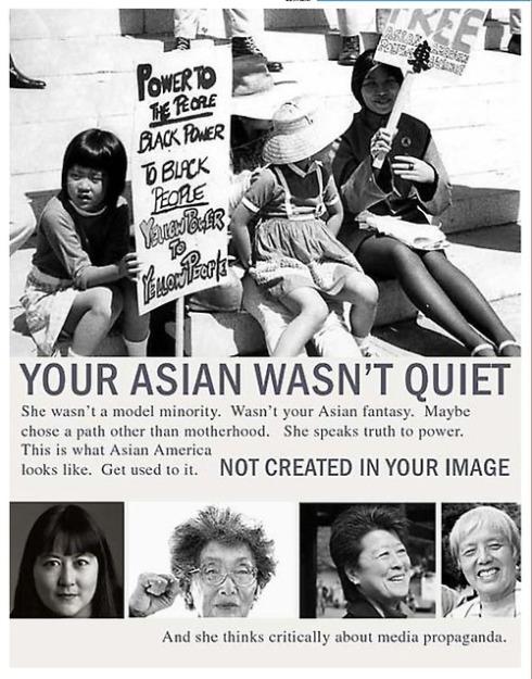 Not Your Asian Sidekick